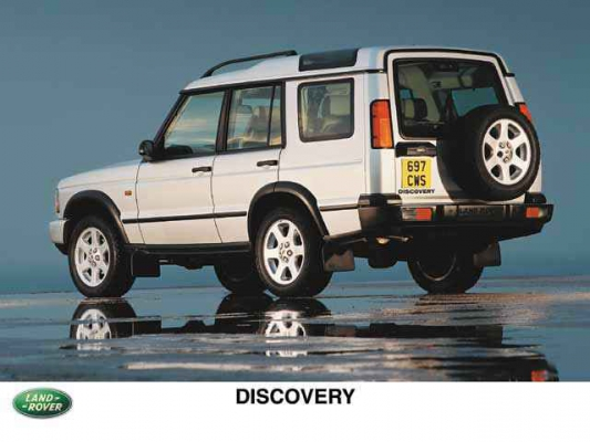 Тест-драйв Land Rover Discovery 3