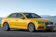Рублевые цены на новое поколение Audi A4