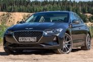 «Автотор» запустил производство седана Genesis G70