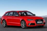 """Рублевые цены на новые """"горячие"""" модели Audi"""