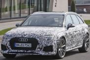 Audi тестирует новый универсал RS4 Avant