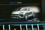 Lamborghini Urus: новое видео с кроссовером