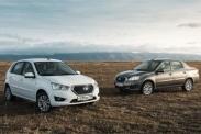 Фирма Datsun обновила ценник для моделей в России