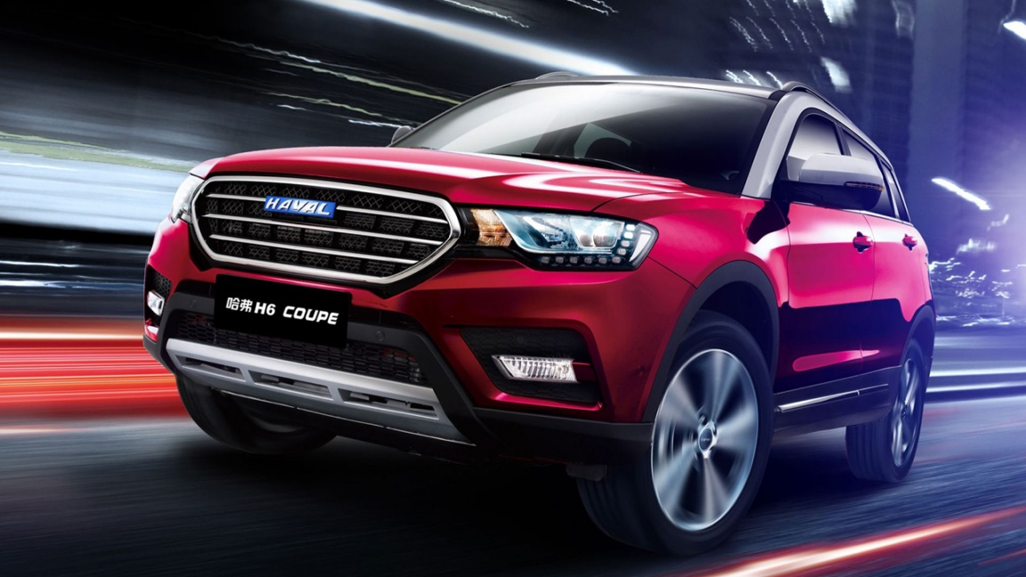 Haval H6 Coupe 2017