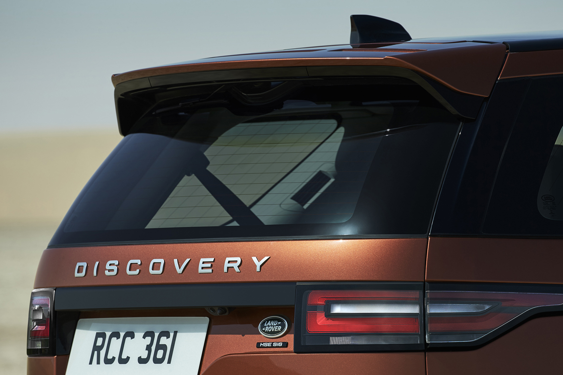 Land Rover Discovery 2017 Ленд Ровер Дискавери