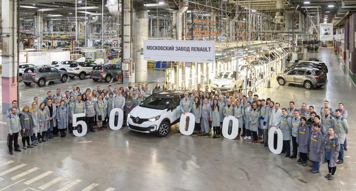 Московский завод Рэно выпустил 50-тысячный кроссовер Kaptur
