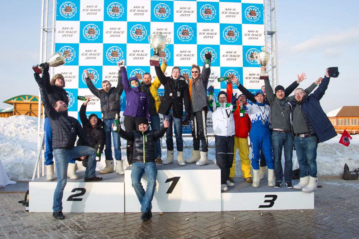 MX-5_Ice_Race_2013_Awarding_271_ru_jpg300.jpg
