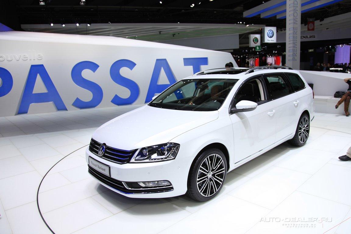 Volkswagen на Парижском автосалоне