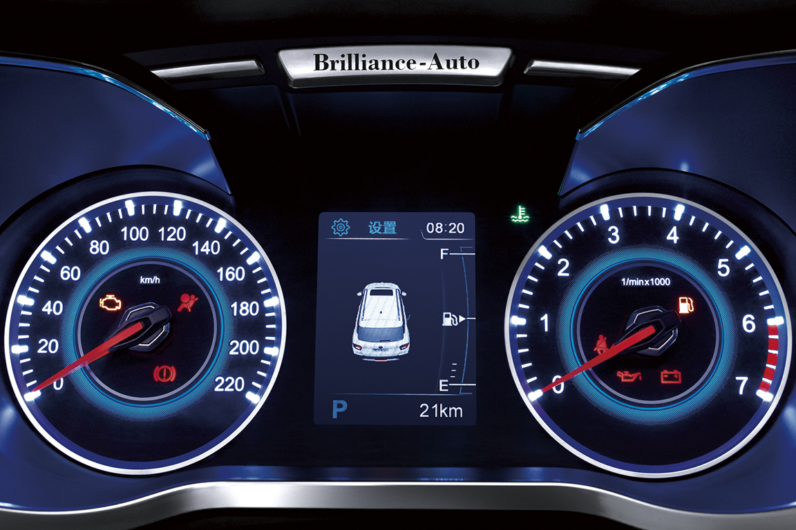 Brilliance V3 2015