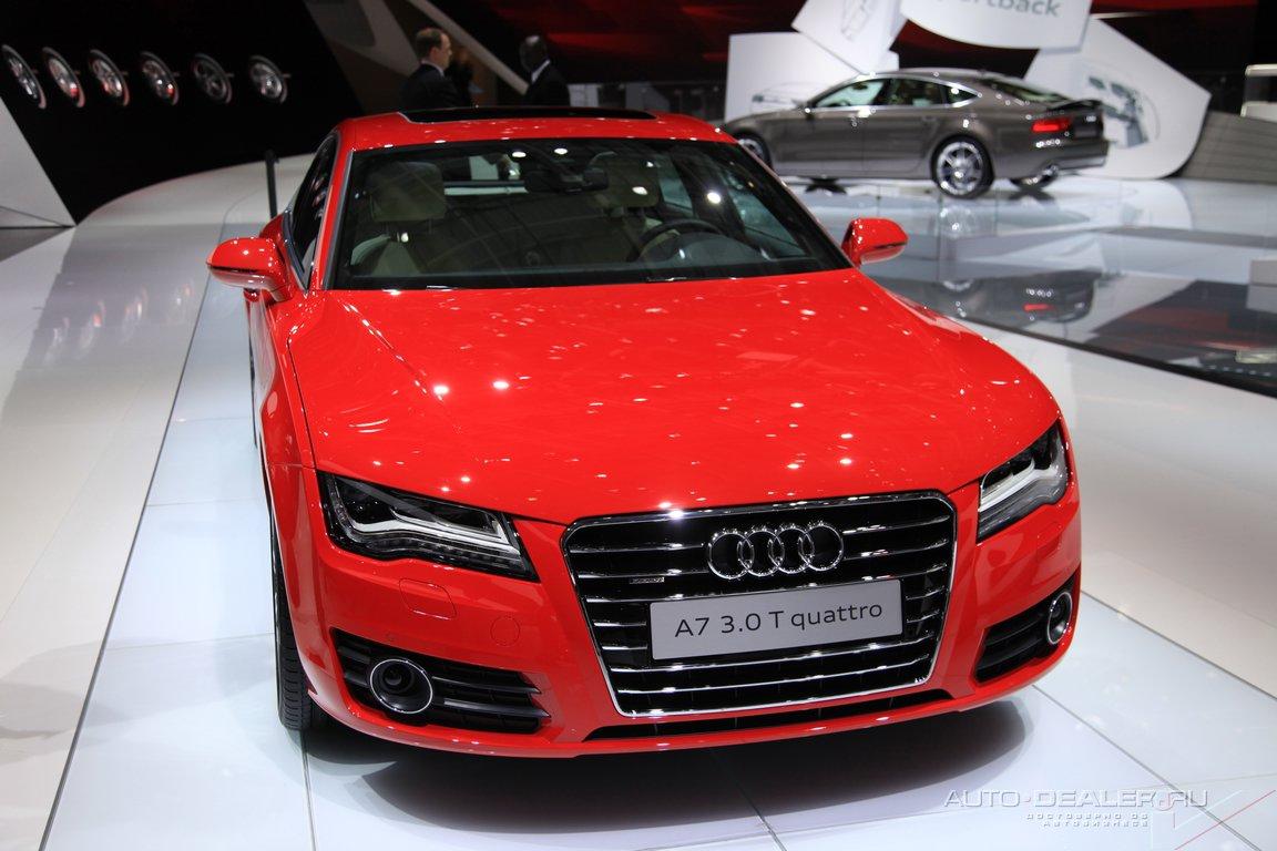 Audi на Парижском автосалоне