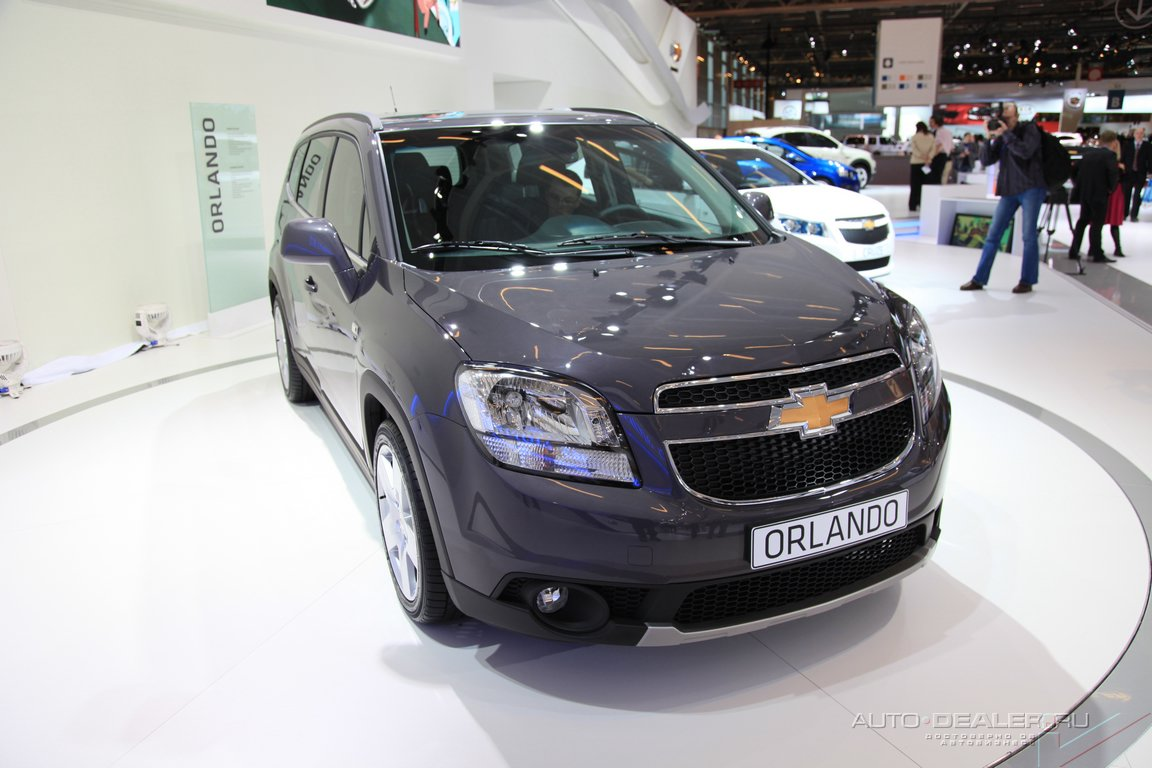 Chevrolet на Парижском автосалоне