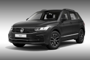 Обновлённый Volkswagen Tiguan: версии для России