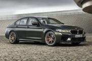 Дебютировал суперседан BMW M5 CS