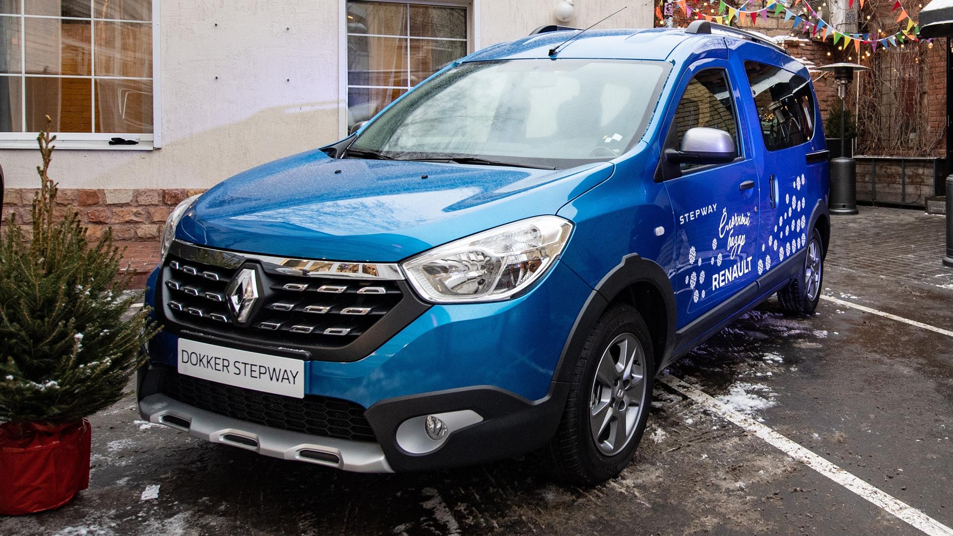 Renault Dokker Stepway