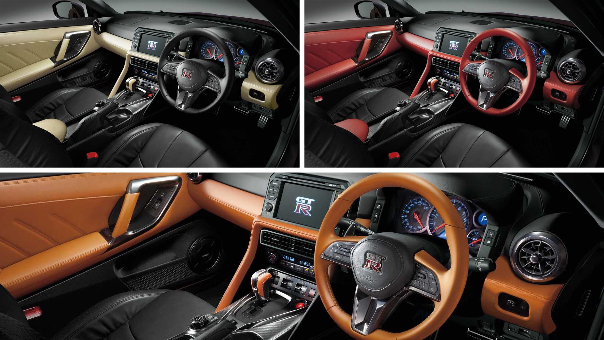 Nissan GT-R Наоми Осака