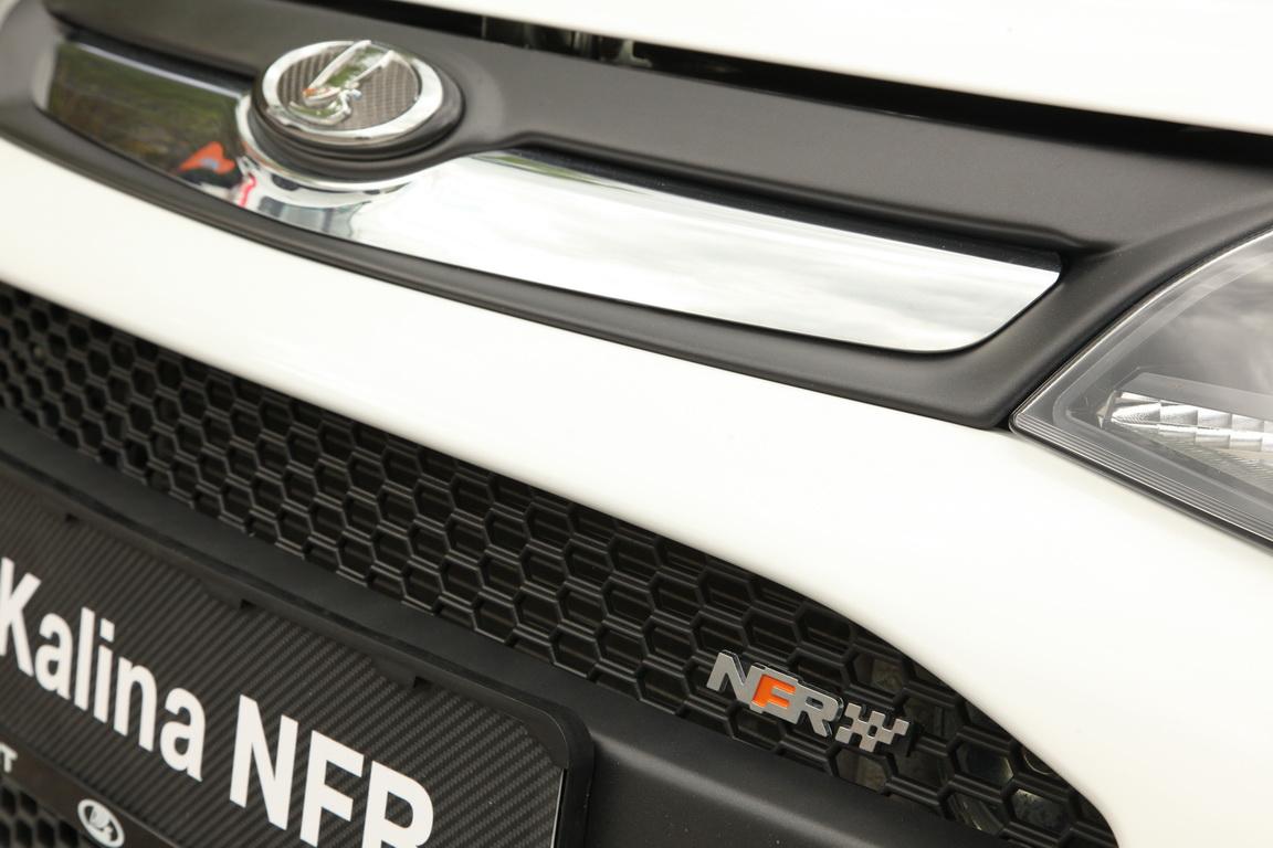 Lada Kalina NFR