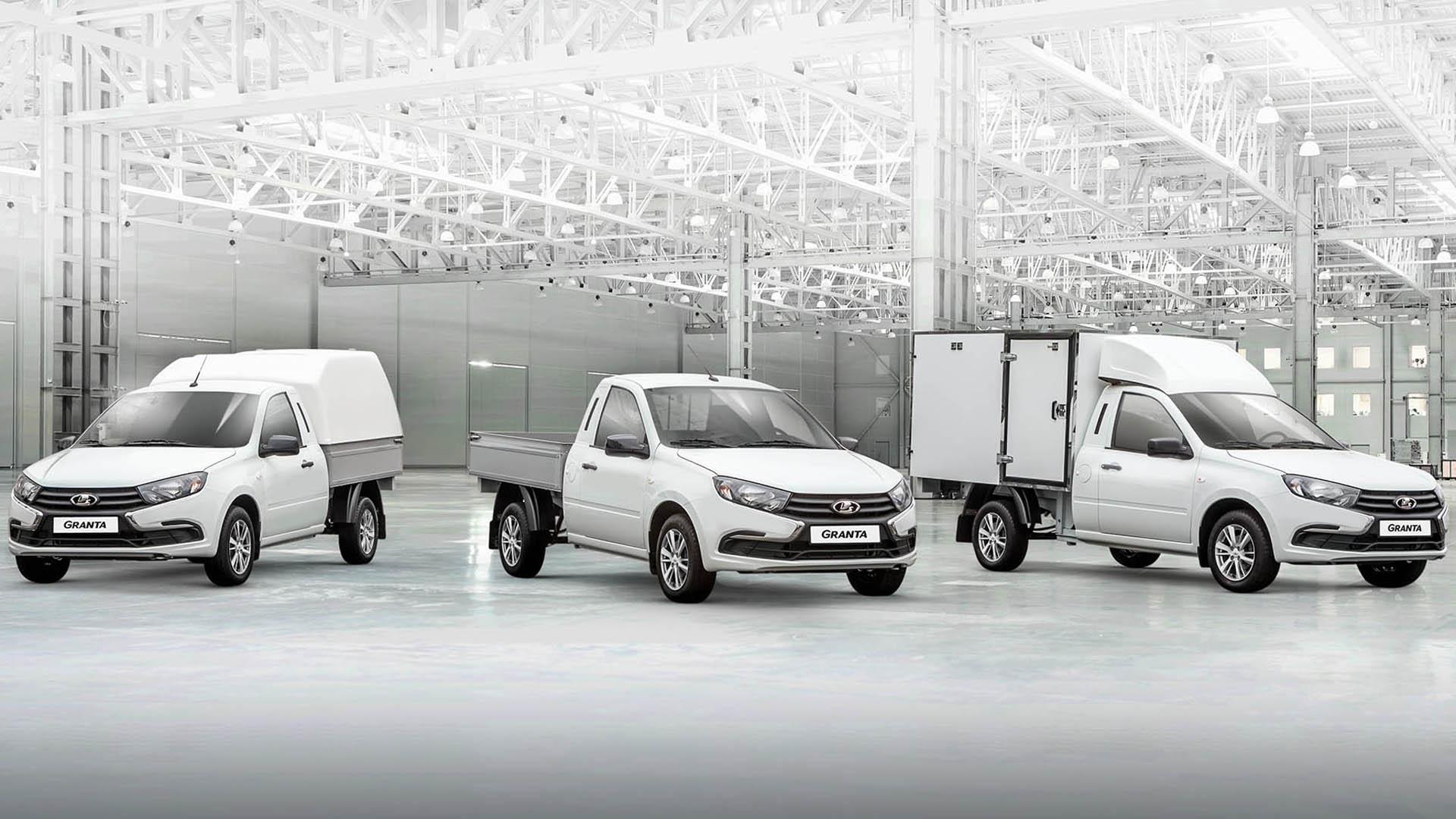 АвтоВАЗ представил коммерческую гамму моделей, на базе обновлённой Лады Гранты