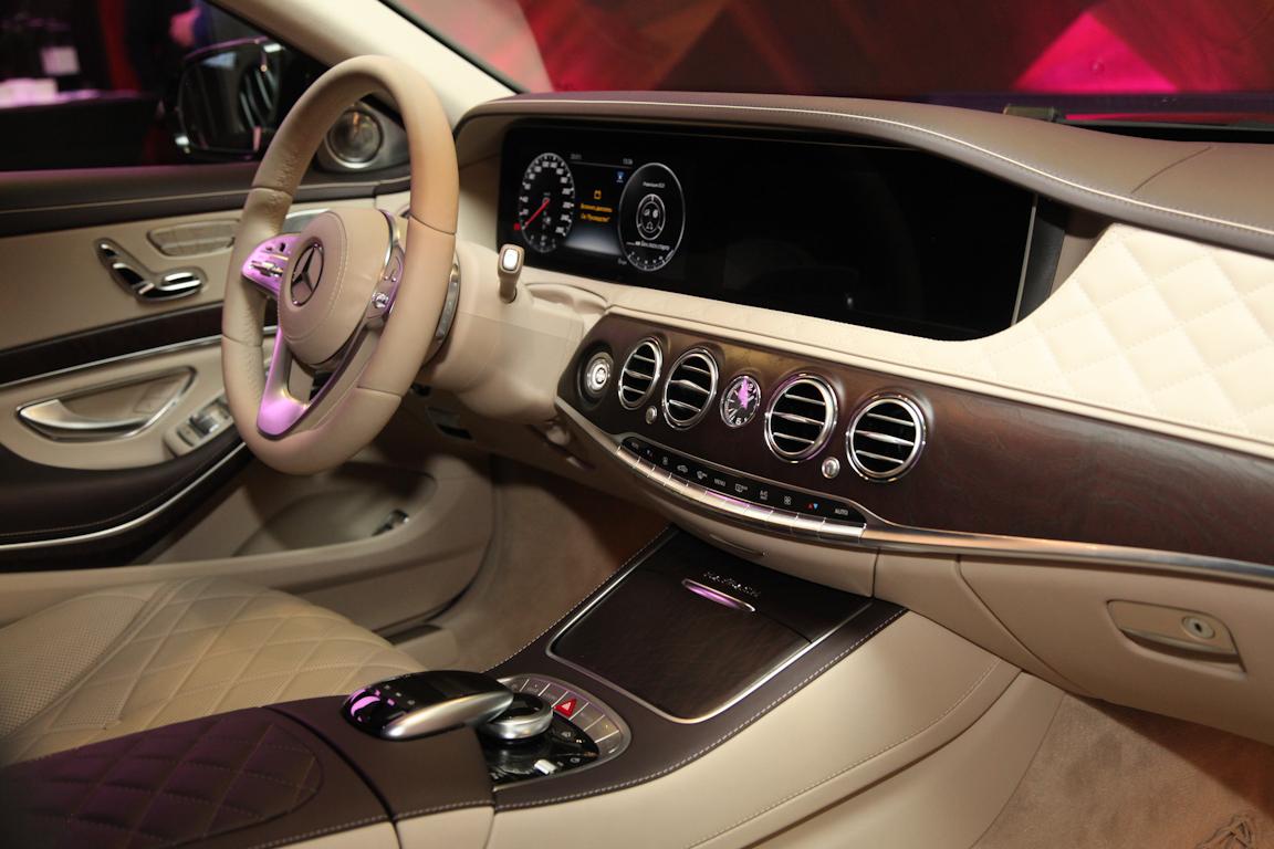 Mercedes-Benz S-Class Maybach 2017