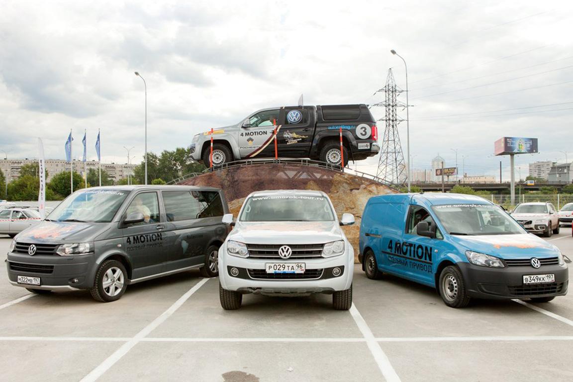 Volkswagen Amarok: Волчьими тропами