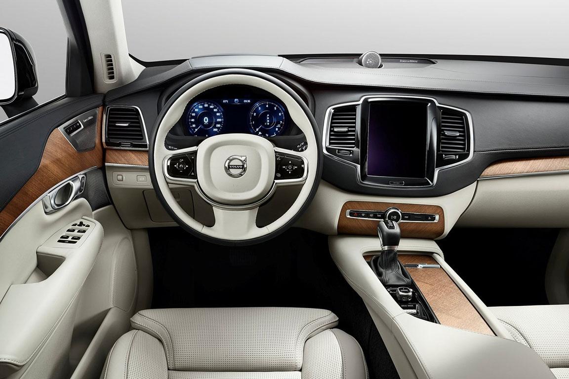 Volvo XC 90: Вечно старый